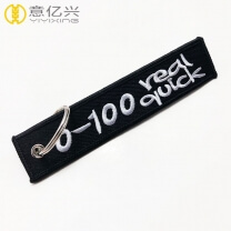 2018 Custom 3D logo soft and comfortable embroidery logo keychain