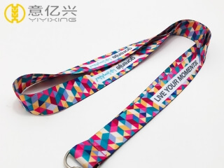 Is there a color and pattern rich, and cheap lanyard?