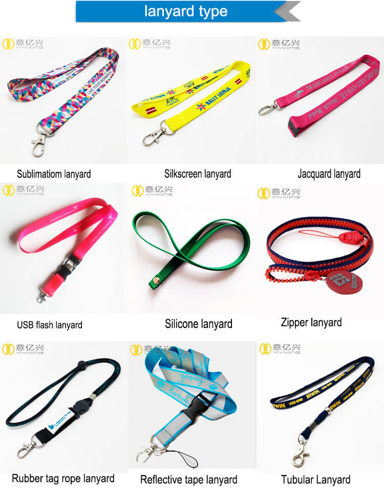 lanyard for keys type