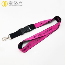 high quality jacquard woven logo lanyard keychain neck strap