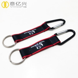 Wholesale D shaped aluminum carabiner keychain with strap