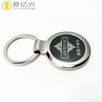 High quality zinc alloy metal keychain with custom logo