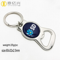 Custom epoxy logo shiny silver metal bottle opener keychain