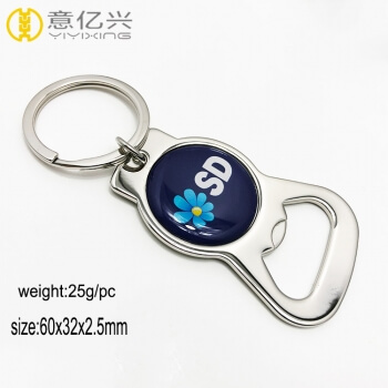 Custom epoxy logo shiny silver metal bottle opener keychain