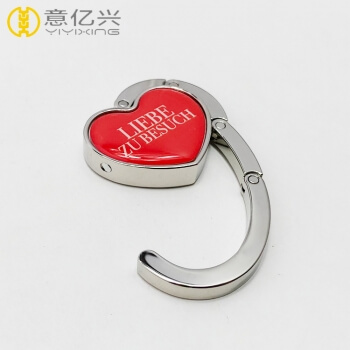New Folding Customized Heart-shaped Metal Hanging Bag Holder