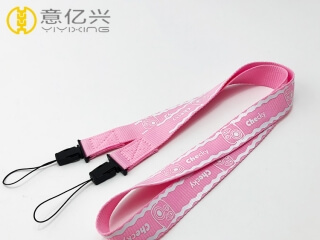 mobile phone lanyard