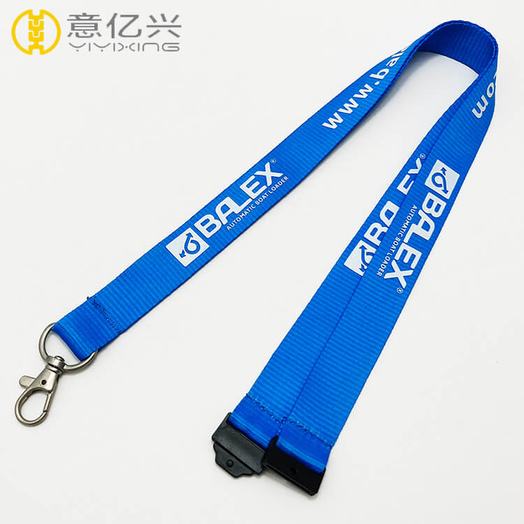 cheap personalised lanyards