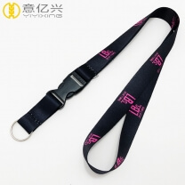 Hot selling black tape neck lanyard strap with split ring