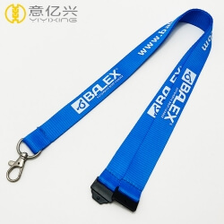 Good price of custom silkscreen logo company conference lanyard