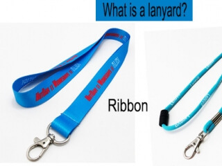 What is a lanyard?