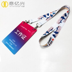 Hot sale sublimation logo printing business lanyard id holder