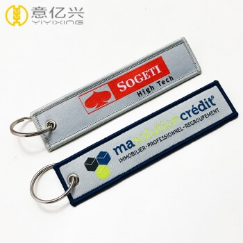 keychains with names on them