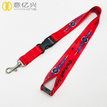 Best-Selling Durable Funny Lanyards with Breakaway Buckle