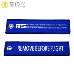 Double Side Logo Promotional Custom Remove Before Flight Keyrings