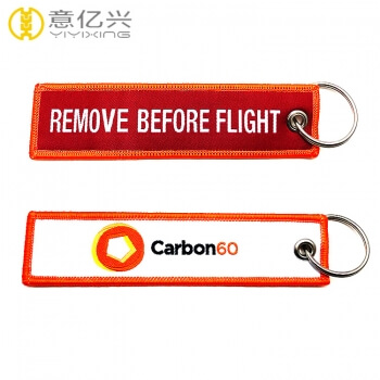 custom design your own flight ribbon keychain