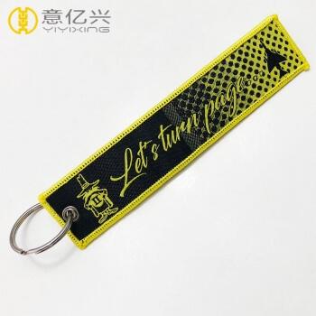 make own keychain