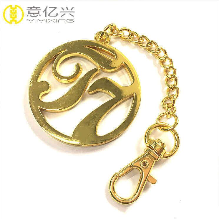 gold keychain