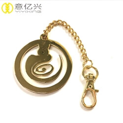 Hot sale best metal engraved keychain key chain holder