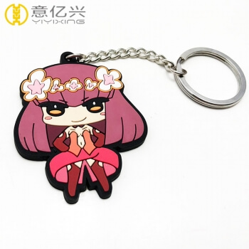 Factory low price wholesale Cartoon custom rubber keychains