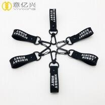 Hot Sale Promotional Custom Silicone Wristband Keychain