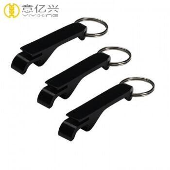 Wholesale blank black aluminum metal bottle opener keyring