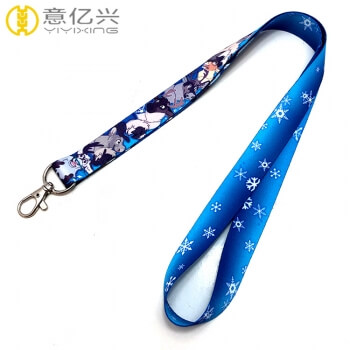 cute lanyards
