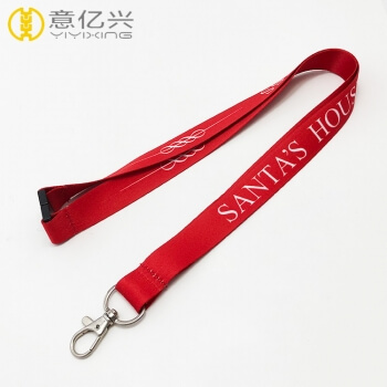 Cheap polyester safety lanyard with plastic breakaway buckle