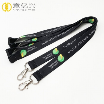 custom lanyards no minimum order, lanyards with safety
