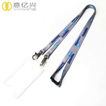 Hot sale sublimation printed Id card holder separable nurse lanyard
