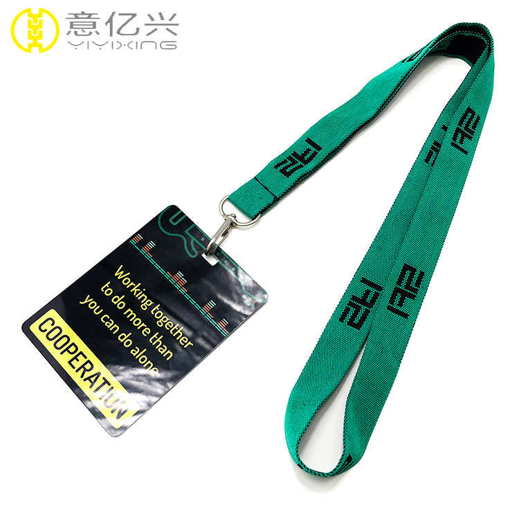 High Quality Custom Printed ID Card Lanyard With Personalize Logo