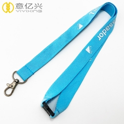 Breakaway Custom Silkscreen Printed Neck Strap Lanyard