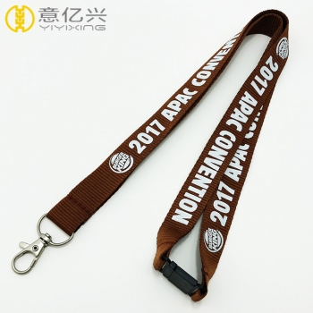 Lanyard Factory Outlet Polyester Flexible Breakaway Lanyard