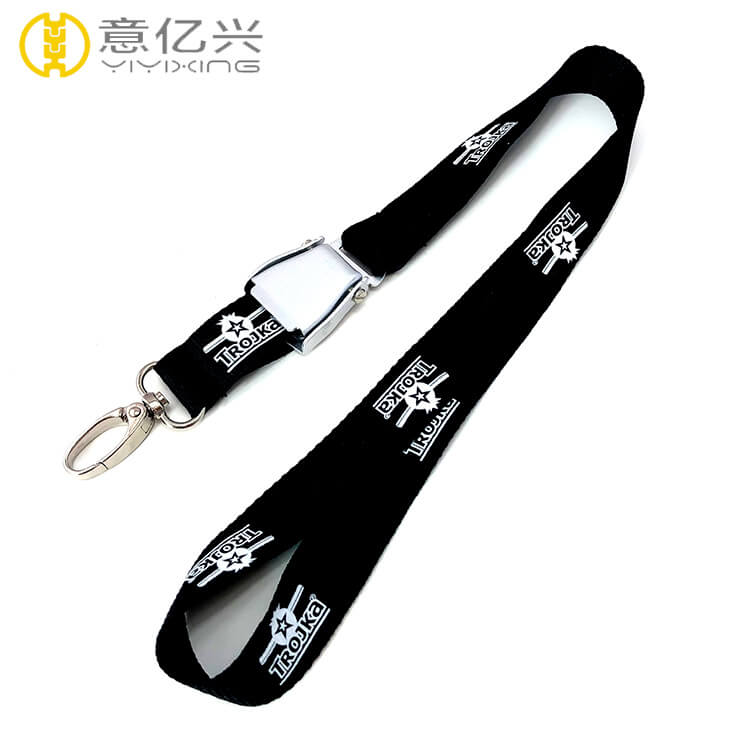 seatbelt buckle lanyard