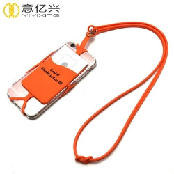 Do you want a universal mobile phone case with a silicone lanyard?