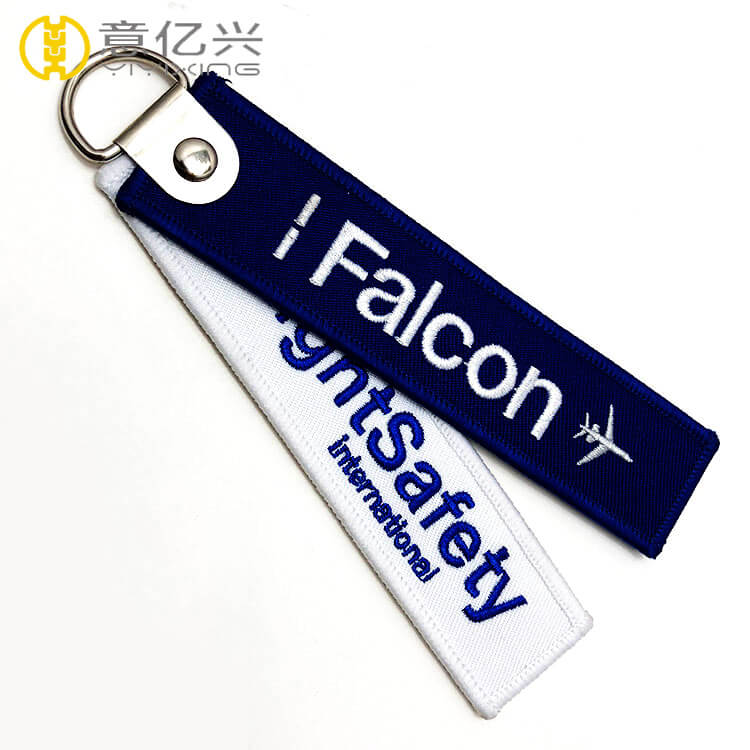 Flight Keychain