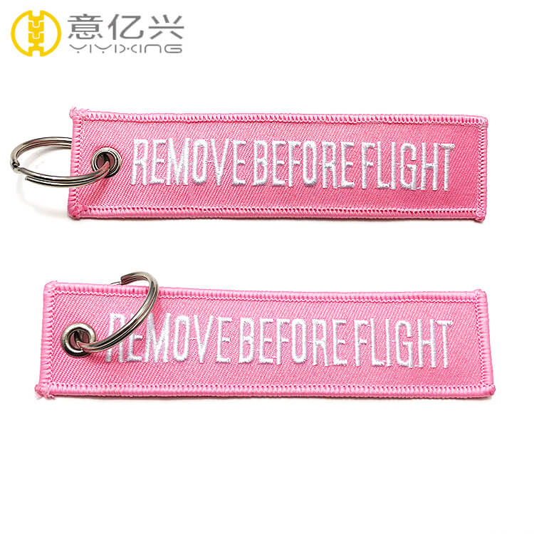 pull before flight keychain