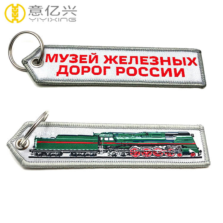 double sided keychain