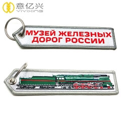 Best selling cheap promotion gift custom embroidered double sided keychain