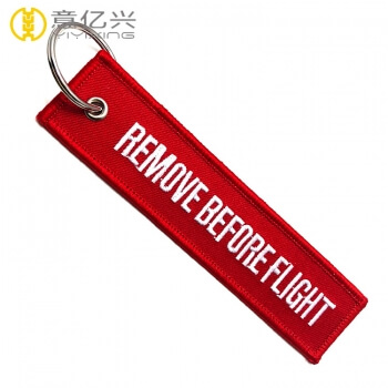 flight tag keychain custom
