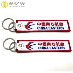 2019 Cheap Customized Embroidery Remove Flight Airplane Keychain