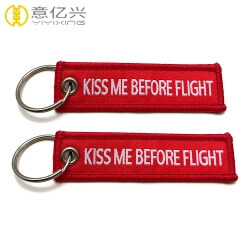 Factory Personalized Brand Name Kiss Me Before Flight Keychains
