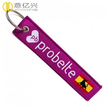 custom label keychain