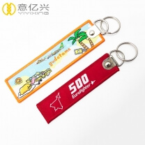 China supplier wholesale available size woven make my own keychain