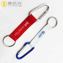 Promotional customized best keychain carabiner with split ring