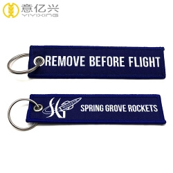 Custom both sides logo machine woven remove before flight key tag