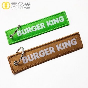 Custom wholesale crew souvenir woven keychains with names on them
