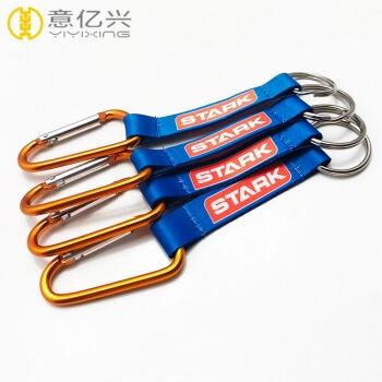 High quality custom design key carabiner keychain