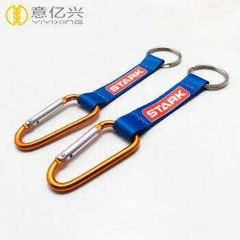 carabiner lanyard keychain