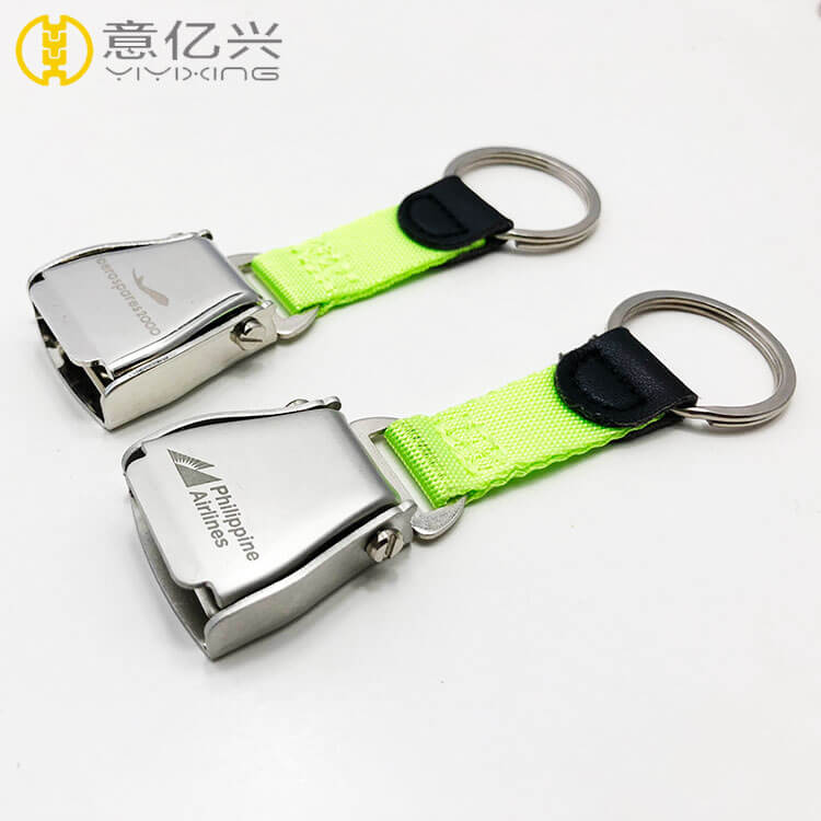 seatbelt buckle keychain