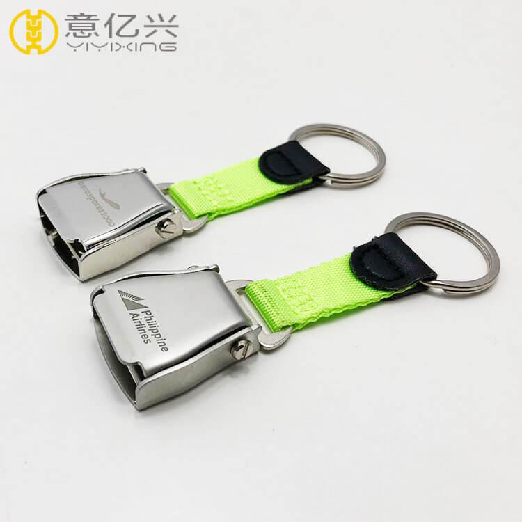 seatbelt keyring